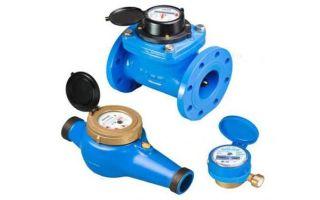 Правила установки счетчиков воды: порядок монтажа и как опломбировать