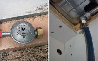 Как подключить газовый шланг к плите