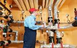 Обследование системы отопления