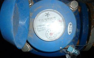 Общедомовой счетчик электроэнергии: закон и распределение
