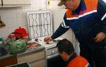 Как проверить газовую плиту на утечку газа