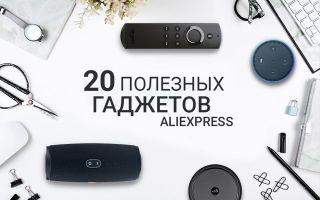 Умные устройства для дома: ТОП-50 лучших гаджетов 2018-2019