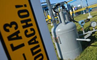 Как взрывается газ в квартире: от чего может взорваться бытовой газ и как избежать опасности