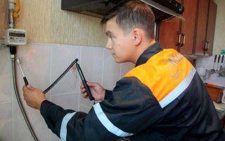 Замена газового оборудования в квартире