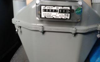 Счетчики газа с термокорректором