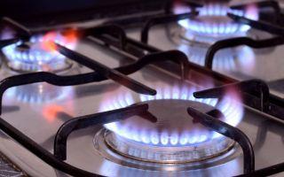 Какой газ используется в жилых домах