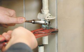 Как отключить газ в квартире