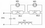 Зачем нужен дроссель для люминесцентных ламп: устройство и схема подключения