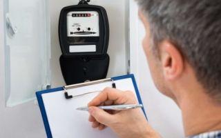 Периодичность межповерочного интервала для домашних электрических счетчиков