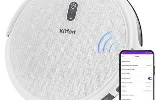 Топ-10 пылесосов kitfort: обзор лучших предложений на рынке и рекомендации покупателям