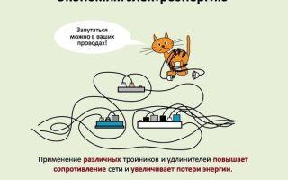Как экономить электроэнергию дома — советы профессионала