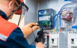 Безучетное потребление электроэнергии: основные причины воровства электрики с сети