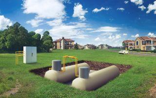 Автономное газоснабжение газгольдер