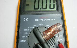 Как рассчитать сердечник и витки самодельных катушек индуктивности