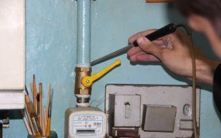 Техническое диагностирование внутридомового газового оборудования