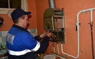 Обслуживание газового оборудования в многоквартирном доме