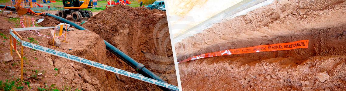 Сигнальная лента для газопровода - Искра Газ