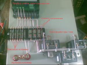 Как подключить счётчик через трансформатор тока
