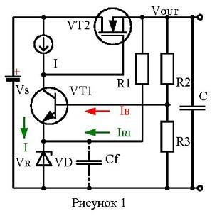 Мощные стабилизаторы напряжения: высоковольтный на полевом транзисторе