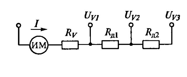 Формула и определение электрического напряжения в цепи в физике
