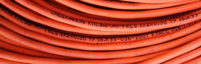 Расшифровка маркировки кабеля ВВГНГ frls: огнестойкий силовой кабель