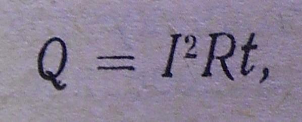 Тепловые действия электротоков: формула