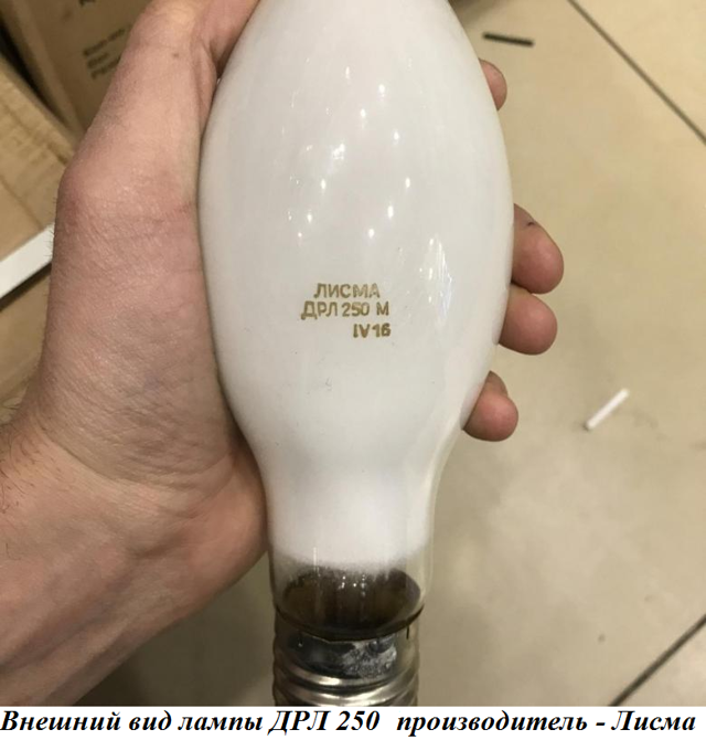 Ртутные лампы - общие сведения и принцип работы
