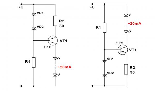 Стабилизаторы напряжения на транзисторах: схема на стабилитроне
