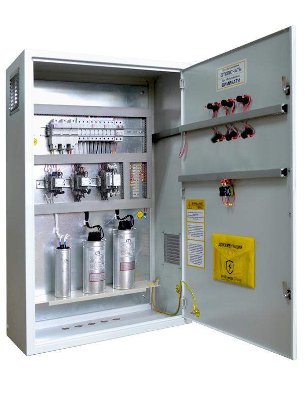 Конденсаторная установка компенсирующая реактивную мощность: устройство и принцип действия