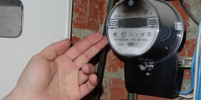 Счетчик электроэнергии электрический: срок эксплуатации