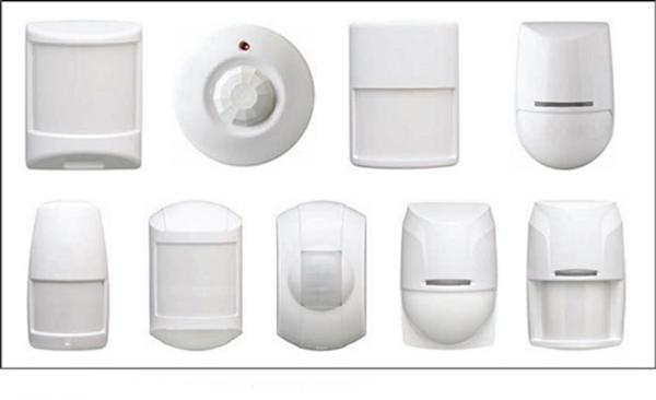Уличные беспроводные датчики движения для сигнализации: принцип работы разных видов