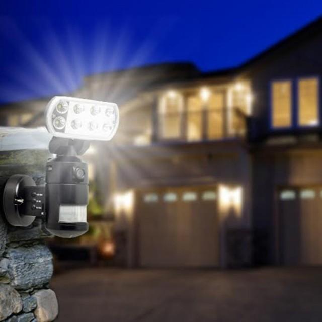 Настройка сенсорных (инфракрасных) датчиков движений: регулировка для освещения