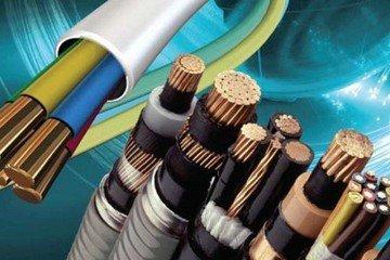 Выбор кабеля для электропроводки - основные разновидности