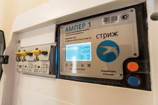 Как поменять счетчик электроэнергии: порядок согласования, требования к установке