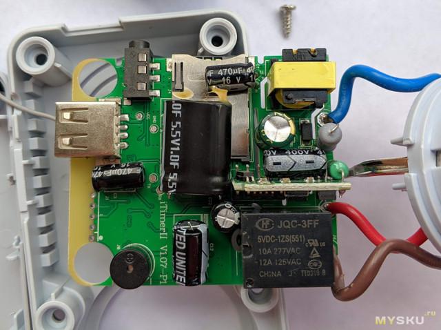 Умные розетки: c таймером, дистанционные, wi-fi