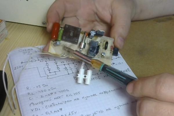 Как отремонтировать датчики движения в домашних условиях: для освещения