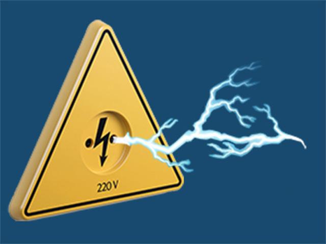 Определение мощности электрического тока: обозначение и единицы измерения