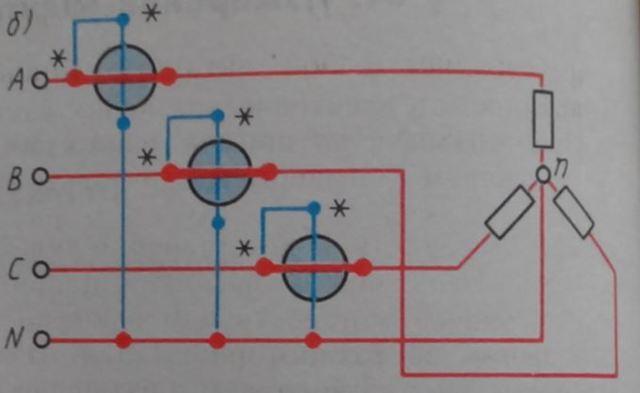 Измерение работы и мощности электрического тока по формуле