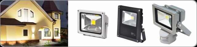 Прожектор для улицы с датчиком движения: разновидности, подключение, настройка