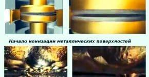 Вакуумные выключатели: принцип действия, плюсы и минусы, выбор