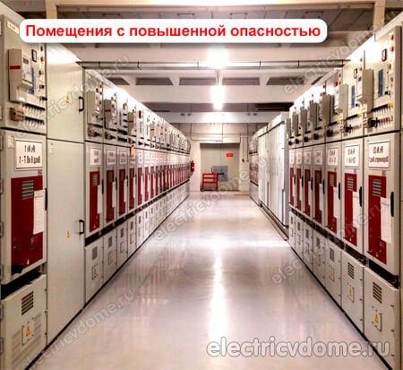 Категории помещений по степеням опасности поражений электротоком по ПУЭ