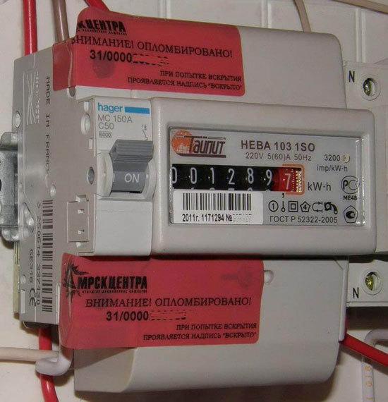 Сколько стоить опломбирование счетчиков электрической энергии