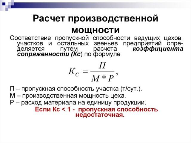 Механическая мощность: формула, мгновенный и средний расчет силы
