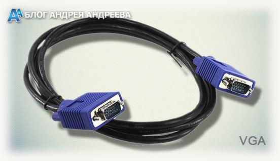 Сетевые шнуры для питания системного блока и монитора компьютера