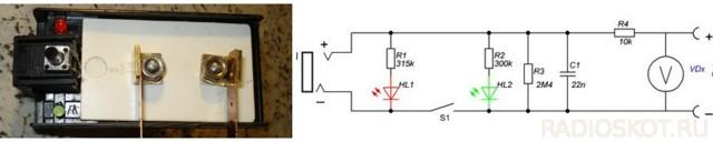 Проверка стабилитрона на плате с помощью мультиметра