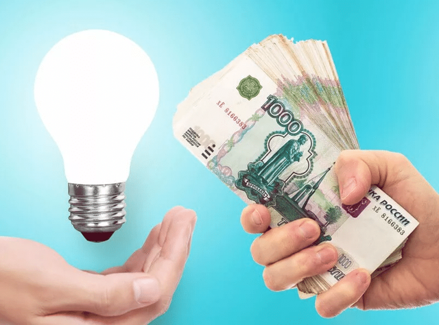 О нормативах по потреблению электроэнергии на человека без счетчика
