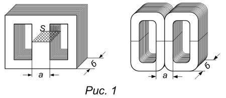 Как выполнить расчет трансформатора в полном объеме