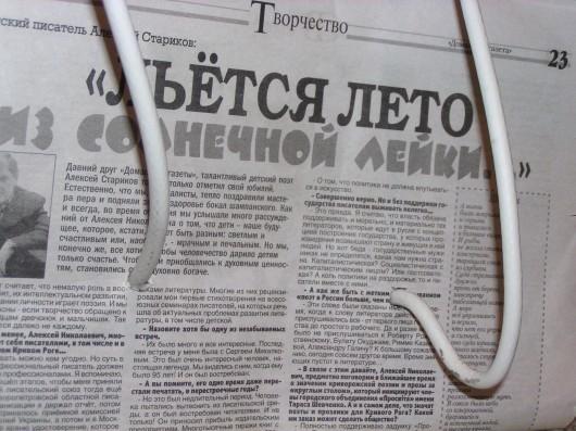 Прокладка и монтаж кабеля - советы эквпертов