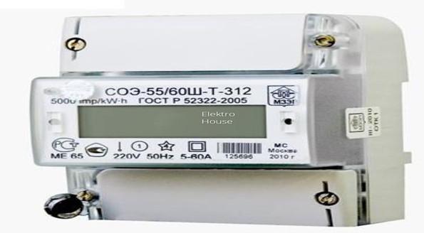 Многотарифные счетчики электроэнергии: особенности, модели