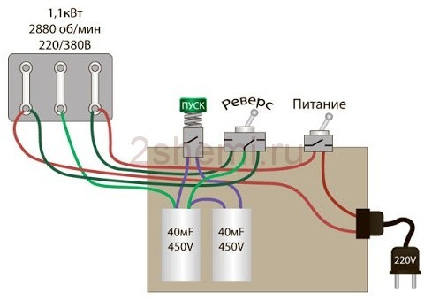 Пусковые конденсаторы для электродвигателей 220В: для чего нужны и как подобрать